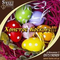 """Das Foto wurde bei Салон красоты """"Sweet Home"""" von Sweet H. am 4/11/2015 aufgenommen"""