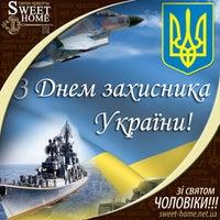 """Das Foto wurde bei Салон красоты """"Sweet Home"""" von Sweet H. am 10/14/2015 aufgenommen"""