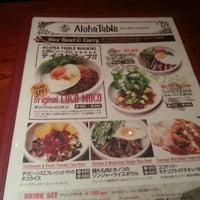 Foto tirada no(a) Aloha Table KAU KAU KORNER por A J. em 9/19/2012