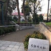 รูปภาพถ่ายที่ 弓弦羽の杜 โดย Hitoshi K. เมื่อ 3/26/2018