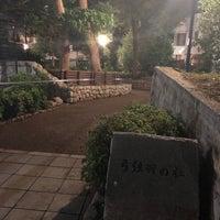 รูปภาพถ่ายที่ 弓弦羽の杜 โดย Hitoshi K. เมื่อ 6/24/2018
