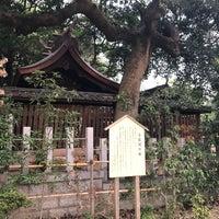 รูปภาพถ่ายที่ 弓弦羽の杜 โดย Hitoshi K. เมื่อ 9/16/2018