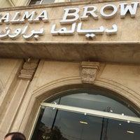 Dialma Brown & Lumen - منطقه ۱ - Tochal Center