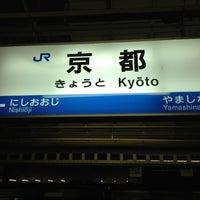 Photo prise au Gare de Kyoto par LQO le2/3/2013