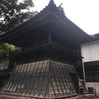 魂 神社 大國