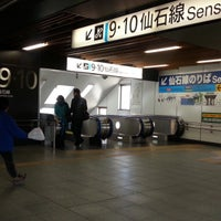 5/3/2013にbillancourt92が仙台駅 9-10番線ホームで撮った写真