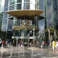 Photo prise au Siam Paragon par Amer S. le6/28/2013