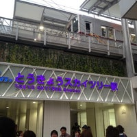 Снимок сделан в Tokyo Skytree Station (TS02) пользователем Jun I. 10/7/2012
