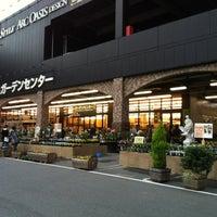 ホームセンター ムサシ 京都 八幡 店