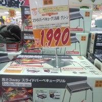 旭川 ドンキホーテ