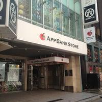 รูปภาพถ่ายที่ AppBank Store 新宿 โดย Kei C. เมื่อ 9/7/2013