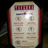 Foto diambil di Taverna Greek Grill oleh Andrew C. pada 2/25/2013