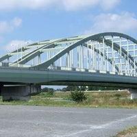 多摩水道橋 - Ponte em 多摩区