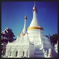 วัดพระธาตุดอยกองมู (Wat Prathat Doi Kong Mu) - Mae Hong Son