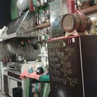 Das Foto wurde bei Quinta do Portuga von Jorge T. am 11/8/2012 aufgenommen