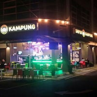 Photo Taken At Dapur Kampung Special Lalapan By Ahmad L E On 10