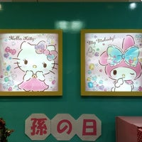 e1c00a4b4f2a8 ... Photo taken at Sanrio Gift Gate 沼津イシバシプラザ店 by miuka . on 9  ...