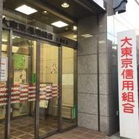 組合 信用 大 東京