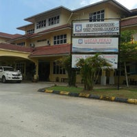 Sbp Integrasi Tun Abdul Razak Pekan Phg Pekan Pahang