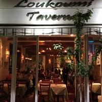 Menu Loukoumi Taverna Greek Restaurant In Astoria