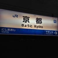 Photo prise au Gare de Kyoto par fuyu👁🗨® (. le3/2/2013