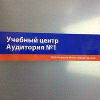Работа быстроденьги ульяновск