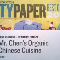 Foto tomada en Mr. Chen's Organic Chinese Cuisine por Mr. Chen's Organic Chinese Cuisine el 4/18/2015