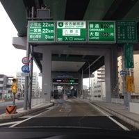 名古屋高速 六番北出入口 (412/4...