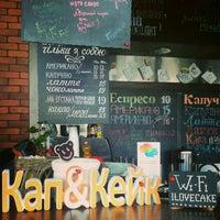 Foto tomada en Cup&Cake / Кап&Кейк por Ann G. el 3/28/2013