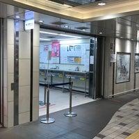 売り場 定期 大阪 メトロ 券 OsakaMetro(大阪地下鉄)梅田定期券発売所の混雑情報|ネコの目.com