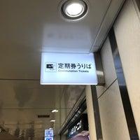 売り場 定期 大阪 メトロ 券 大阪地下鉄でICOCAのIC連絡定期券が使えるようになりました!定期券を1枚にできてハッピー!