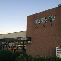 11/27/2015にちょくりんが進駸堂 中久喜本店で撮った写真