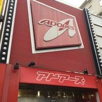 Das Foto wurde bei アドアーズ 鶴見店 B館 von スーパー宇宙パワー am 3/9/2018 aufgenommen