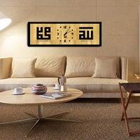 Kufi On Canvas Plus Tawaf Clock