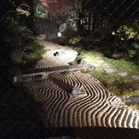 Das Foto wurde bei Saya no Yudokoro von ヒッシー am 12/9/2012 aufgenommen