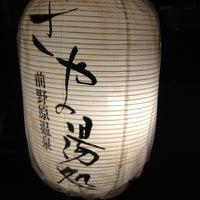Das Foto wurde bei Saya no Yudokoro von ヒッシー am 12/23/2012 aufgenommen