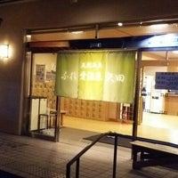 ふれあい 温泉 矢田