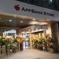 รูปภาพถ่ายที่ AppBank Store 新宿 โดย makio M. เมื่อ 8/5/2013