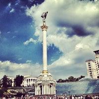 Foto tomada en Plaza de la Independencia por phiksu el 6/22/2013