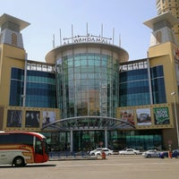 Al Wahda Mall الوحدة مول - Shopping Mall in Abu Dhabi