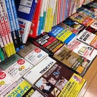 1/28/2015にYが未来屋書店で撮った写真