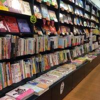 10/19/2015にYが未来屋書店で撮った写真