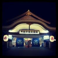 Foto tomada en Oedo Onsen Monogatari por Chika M. el 11/30/2012