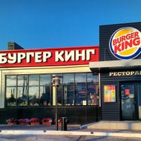 Снимок сделан в Burger King пользователем Keron 7/7/2013