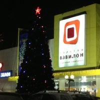 Photo prise au ТРЦ «Золотой Вавилон» par Pavel N. le12/15/2012