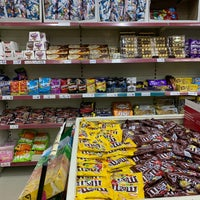 حلويات الجارالله Candy Store