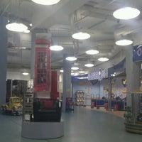 Greif Center 2 Tipps Von 60 Besucher