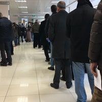 11/30/2016 tarihinde ⚜️SezeR⚜️ziyaretçi tarafından Etimesgut Vergi Dairesi'de çekilen fotoğraf