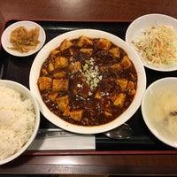 8/31/2016に106 s.が美膳で撮った写真