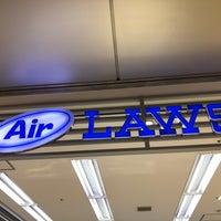 รูปภาพถ่ายที่ Air Lawson โดย route507 เมื่อ 2/16/2018